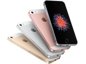 apple-iphone-se_969b397dba526fb4_360x270