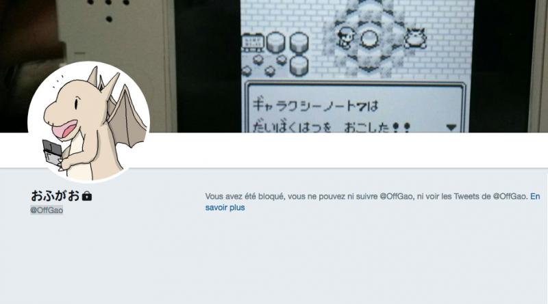 Twitter : Un japonais bloque plus de 7 millions de comptes