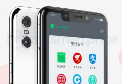 Le Motorola P30 Play affiché sur le site de Motorola